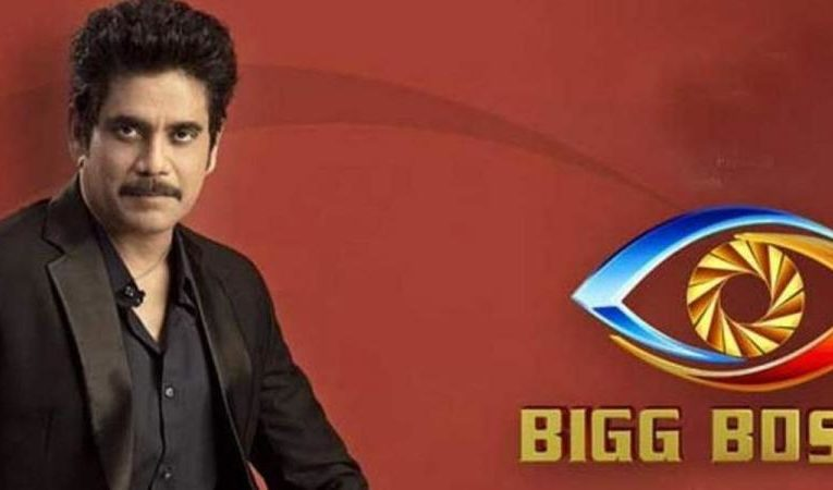 Nagarjuna Akkineni hosted Bigg Boss Telugu 4 makes a new record in the debut episode