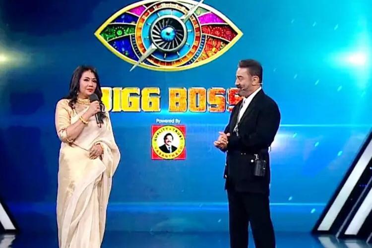 Rekha gets disposed of from Bigg Boss Tamil 4
