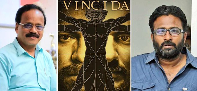 Bengali movie 'Vinci Da' to remake in Tamil