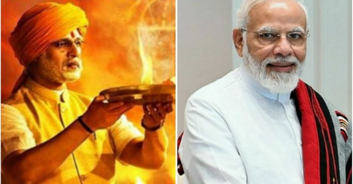 PM Narendra Modi biopic will be the first movie to release in theatres after halls resume