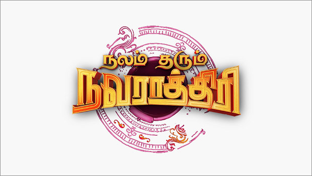 Colors Tamil to take the crowd on a heavenly journey with 'Nalam Tharum Navarathri'