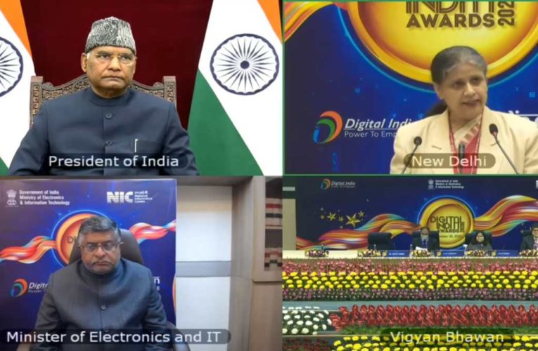 Tamil Nadu acquires Digital India award