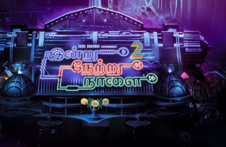 Tamil science fiction film Indru Netru Naalai 2 launched with a puja ceremony